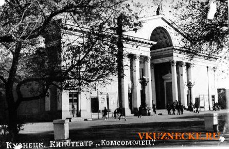 знакомства пензенская об г кузнецк